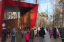 День добра в парке «Пехорка»